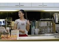 開店後決定念大學 四川「奶茶妹妹」劉沁雨好勵志
