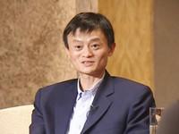 馬雲來台演講 陳德銘、陳雲林聯袂出席兩岸企業家峰會