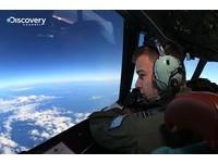 馬航失蹤未果 Discovery邀請飛安專家探討7大環節