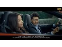 林志穎從「心」發現新加坡 演出微電影《非你莫屬》