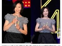 37歲美魔女塚本麻里子入選AKB48! 少女萌味殺很大