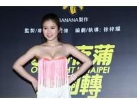 雞排妹談「李安國籍」新聞:台灣網友比中國網友友善