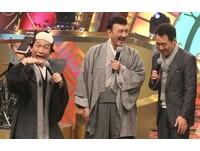余天進軍日本無望? 五木寬:太老了,且生命沒那麼長