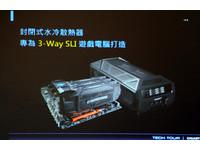 技嘉發表筆電、散熱器、顯卡、鍵盤、滑鼠、耳機電競品