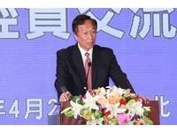 郭台銘投資2800億 廣州建SDP面板廠
