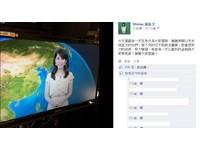快訊/「天燈主播」黃鈺文閃電辭職 改戰澳洲華人市場