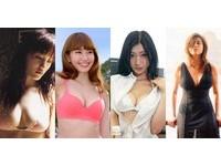 網友心中的4個美胸皇后 綾瀨遙F奶加天使臉孔登冠軍