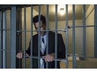向獄中男友求婚 嫁了才知「要等13年」 人妻怒提離婚