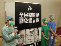 「反割闌尾條款」排入立院議程 陳其邁:無恥!