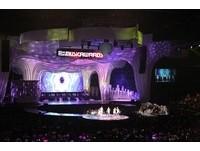 南韓MAMA音樂獎入圍出爐 SM藝人終於要現身?