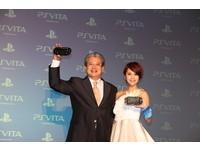 結合遊戲與社群機制 Sony Vita「玩很大」
