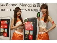 HTC芒果手機買一送一 引來民眾徹夜排隊