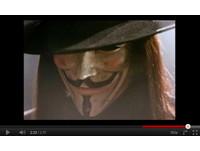 駭客槓惡霸!為救人質「匿名者」組織公開向毒梟嗆聲