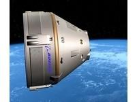 美「太空計程車」4年內升空 一趟可載7人