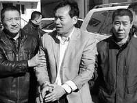 中國殺人犯易名亡命16年 還當上政協委員