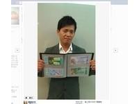 臉書分享小知識 謝哲青:無尾熊肯定不是熊
