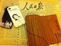 林青霞歡度57歲 收到57年前報紙