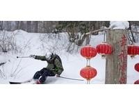 中國第一滑雪場 體驗「山中滑雪」不凡樂趣