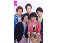 2011年日本票選最愛藝人榜 「嵐」創男性蟬聯冠軍紀錄