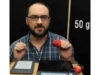 網路也有重量 約跟一顆飽滿的草莓相等!