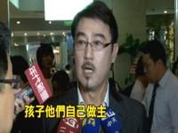 趙樹海不干涉「又圓戀」婚禮細節 網友讚:民主爸