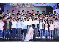 波多野結衣登台宣傳《神鬼幻想》上演「百人斬」戲碼
