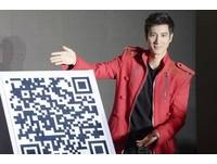 王力宏6月再攻北京鳥巢 邀美國流行天王賈斯汀同台