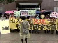 「我已經快半年沒工作」國道收費員母親節街頭抗議