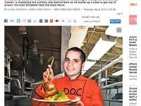 美「食人警察」被派去監獄廚房 傳手藝高超吃過都喊讚