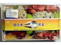台鐵限量推出香椿紅麴舞蔬果便當 熱量減少20%