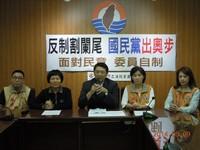 藍委提案罷免檢附身分證 台聯批國民黨反制割闌尾