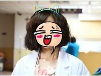 妳還好嗎?鍾欣怡「三八妝」曝光 化完3色眼影大噴笑