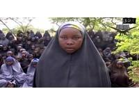 遭擄276名女學生已尋獲 奈及利亞軍方不敢攻堅