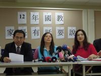 國中會考週末登場 應曉薇:27萬隻白老鼠準備被實驗