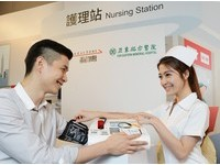 遠傳推出結合醫院、藥局、企業三個單位的雲端健康服務