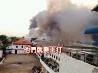 經部:逾百台商受越南暴動影響,11家遭縱火!