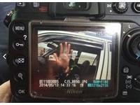 網友阿壩州攝影遭遇「假警察」 沒超速竟挨罰3400元