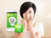 一起來耍「LINE」! 模仿LINE貼圖就送可愛玩偶