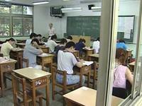 102年度大學指考分發放榜 錄取率近95%創三年來新高