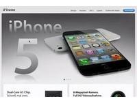 電信三雄「綁約1年」搶市 蘋果迷換新機剛剛好《ETtoday 新聞雲》