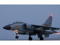 共軍東海艦隊一架飛機 夜間訓練失事墜毀
