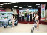 響應綠島低碳旅遊 憑華信登機證免費騎電動自行車