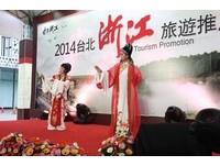 浙江旅遊廣場推廣活動 傳統技藝與民俗舞蹈輪番登場