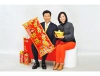 林內鄉長邱世文帶人妻上摩鐵 人夫怒:他想拿20萬擺平