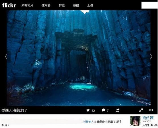 東森旅遊雲 - Magazine cover