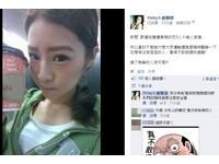 江子翠捷運隨機殺人 美女書記官謝馨慧氣憤:很可惡!