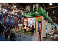 台北旅展登場 澳門旅遊局推套裝行程7599起