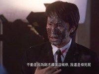 「為死而生」福本清三領便當5萬次 日本第一跑龍套