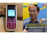 Nokia2626用到現在!氣象專家鄭明典:還不習慣新手機