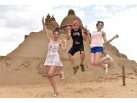 影/雷瑟琳「低胸洩春光」 福隆海灘嗨玩濕身秀